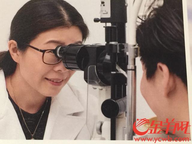 The effect of eye drops on cervical vertebra is limited